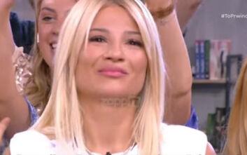 Συγκινήθηκε η Φαίη Σκορδά στο φινάλε της εκπομπής «Πρωινό»