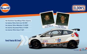 Ο Θέμης Χαλκιάς με Fiesta R5