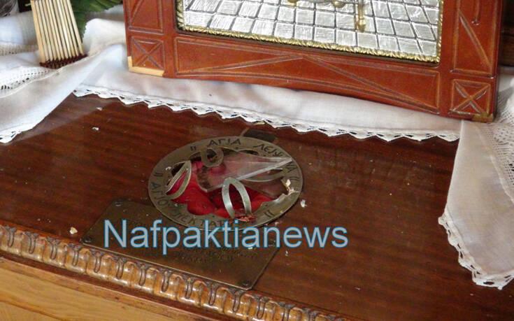 Έκλεψαν το λείψανο του Αγίου Νεκταρίου από ναό της Ναυπακτίας
