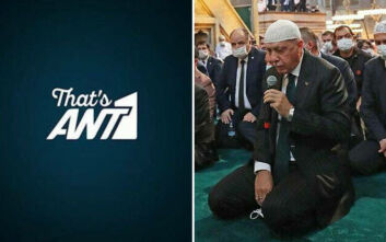 Ο ΑΝΤ1 «έκοψε» σήριαλ λόγω Ερντογάν