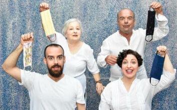 «Μένουμε... ταπί»: Επιθεώρηση στην εποχή του κορονοϊού στην αυλή του Από κοινού Θεάτρου