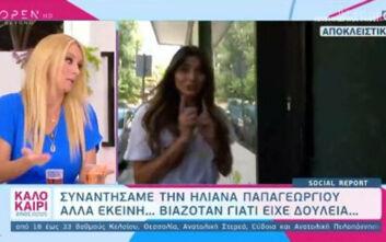 Ενοχλήθηκε η Ναταλί Κάκκαβα με την Ηλιάνα Παπαγεωργίου: Ο κόσμος δεν περιφέρεται γύρω από την εκπομπή της