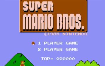 Super Mario: Άθικτο παιχνίδι της δεκαετίας του '80 έπιασε τιμή ρεκόρ σε δημοπρασία