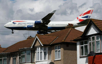 Η British Airways αποσύρει τη «Βασίλισσα των Ουρανών»