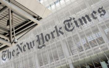 Οι New York Times «μετακομίζουν» από το Χονγκ Κονγκ στη Σεούλ