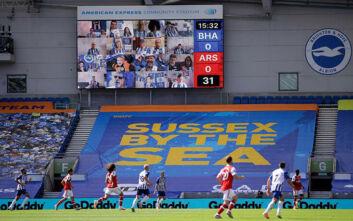 Premier League: Χωρίς κόσμο στις κερκίδες και τη νέα σεζόν