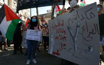 Παλαιστινιακά Εδάφη: Ισραηλινοί πολιτικοί στο πλευρό διαδηλωτών κατά του σχεδίου προσάρτησης μέρους της Δυτικής Όχθης