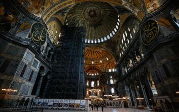 Η Αυστρία επικρίνει την απόφαση της Τουρκίας να μετατραπεί η Αγιά Σοφιά σε τζαμί