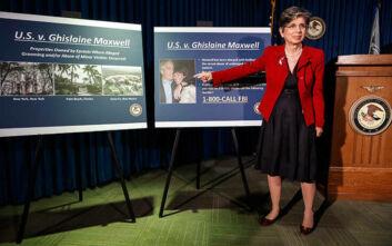 Η Γκισλέιν Μάξγουελ ζητά να αποφυλακιστεί επικαλούμενη τον κορονοϊό