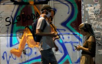 Σερβία: Νέο ρεκόρ ημερησίων κρουσμάτων σημειώθηκε την Τετάρτη