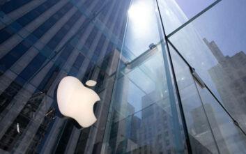 Apple: Κέρδισε τη δικαστική μάχη με την Κομισιόν - Δεν θα πληρώσει 13 δισ. ευρώ σε φόρους στην Ιρλανδία