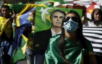 Διαδήλωση συμπαράστασης στον Μπολσονάρου