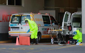 Θερίζει ο κορονοϊός στη Νότια Αφρική: Έχουν καταγραφεί περίπου 17.000 θάνατοι από φυσικά αίτια σε 3 μήνες