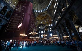 Βόρεια Μακεδονία για μετατροπή της Αγιά Σοφιάς σε τζαμί: Η πράξη αυτή θυμίζει άλλες εποχές