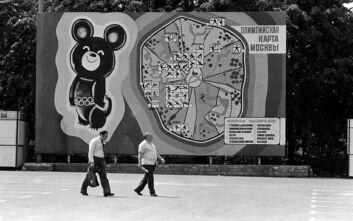 Πέθανε ο δημιουργός του «Μίσα», της μασκότ των Ολυμπιακών Αγώνων της Μόσχας το 1980