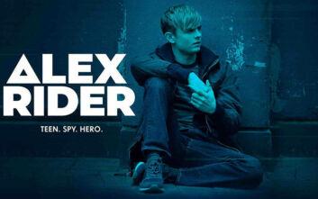 Νέα Σειρά «Alex Rider» αποκλειστικά στη Nova