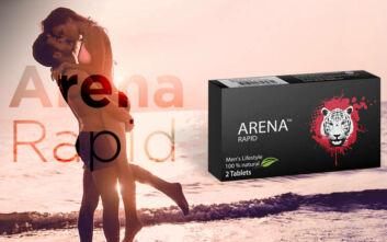 Arena Rapid.... και... Ζήσε το πιο καυτό καλοκαίρι της ζωής σου