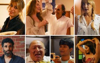 Μια κινηματογραφική «Ταβέρνα» σερβίρει αγάπη για τη ζωή, το φαγητό και την πολιτισμική διαφορετικότητα