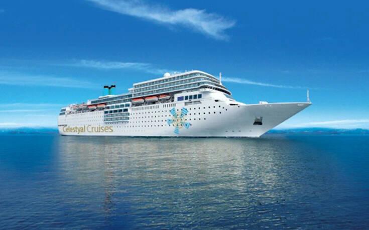 Celestyal Cruises Photo