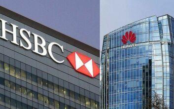 Ο τραπεζικός όμιλος HSBC διαψεύδει ότι «παγίδευσε» την Huawei οδηγώντας σε σύλληψη την οικονομική διευθύντριά της
