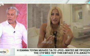 Χριστόπουλος για Τούνη: Το βίντεο κυκλοφορούσε στα παρασκήνια του My Style Rocks - «Είχε καταρρεύσει»