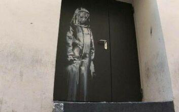 Banksy: Επέστρεψε το κλεμμένο έργο του για το Μπατακλάν