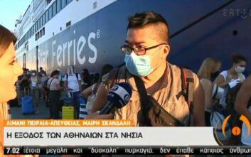 Ρεπόρτερ της ΕΡΤ «έσωσε» τουρίστα: Πήγαινε Μύκονο, θα έμπαινε σε πλοίο για Νάξο