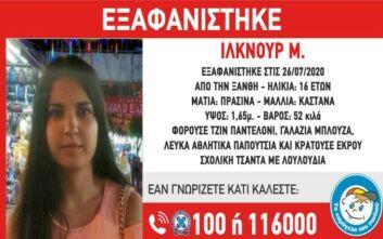 Συναγερμός για εξαφάνιση 16χρονης από την Ξάνθη