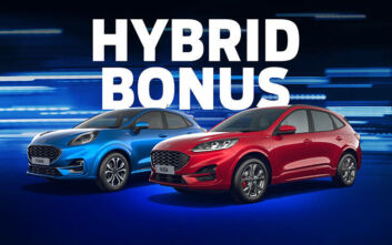 Hybrid Bonus από την Ford