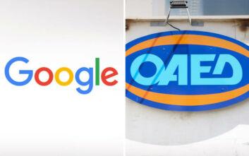 Πρόγραμμα κατάρτισης ΟΑΕΔ-Google: Περισσότερες από 2.500 αιτήσεις μέσα σε 48 ώρες