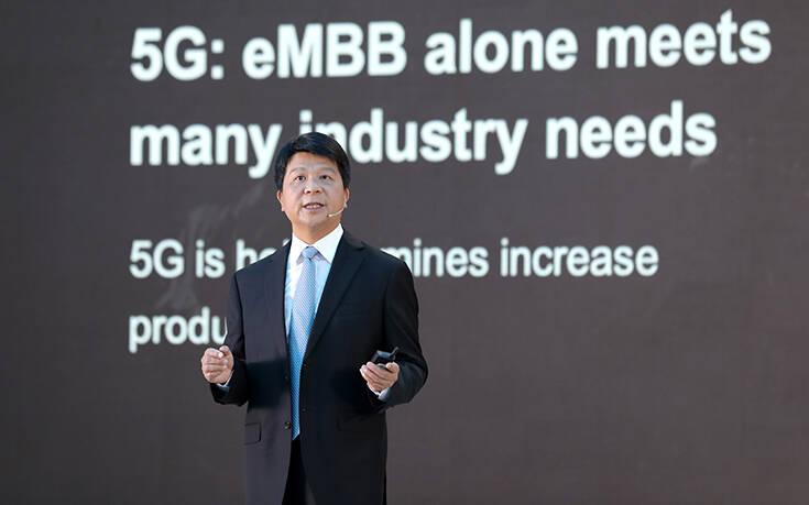GSMA Thrive: Ο Guo Ping Rotating Chairman της Huawei μίλησε για το «5G στη μετα-covid εποχή»