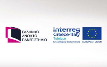 Διαδικτυακή παρουσίαση του έργου TeleICCE τη Δευτέρα 13 Ιουλίου