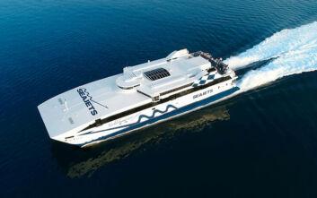 Έμεινε στον Πειραιά το «sea jet 2» λόγω καιρού
