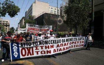 Συνεχίζονται και σήμερα οι κινητοποιήσεις κατά του νομοσχεδίου για τις διαδηλώσεις