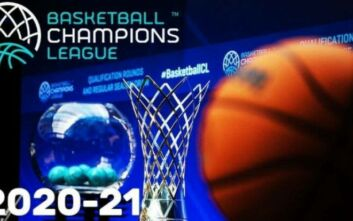 Basketball Champions League: Αυτοί είναι οι όμιλοι για ΑΕΚ, Περιστέρι και Ηρακλή