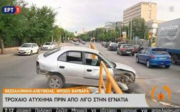 Τροχαίο στη Θεσσαλονίκη: IX «καρφώθηκε» σε προστατευτικές μπάρες - Άφαντος ο οδηγός