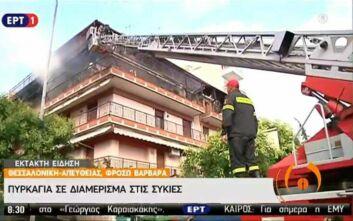 Υπό έλεγχο η φωτιά σε διαμέρισμα στη Θεσσαλονίκη