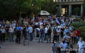 Εικόνες από τη συγκέντρωση διαμαρτυρίας στο κέντρο της Αθήνας για τη μετατροπή της Αγίας Σοφίας σε τζαμί