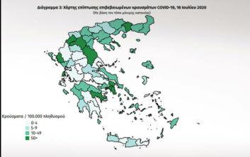 O «χάρτης» των κρουσμάτων σήμερα 16/7 στην Ελλάδα - Πόσα είναι τα εισαγόμενα