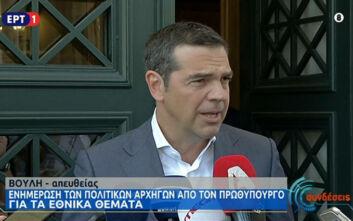 Τσίπρας σε Μητσοτάκη: Ξεκάθαρο το μήνυμα, οφείλετε να αποτρέψετε το Oruc Reis αν επιχειρήσει στην ελληνική υφαλοκρηπίδα