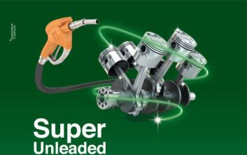 Νέα BP Super Unleaded 98 με τεχνολογία ACTIVE