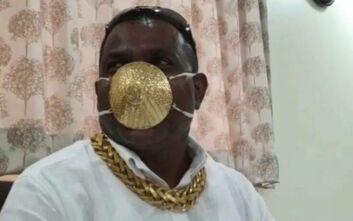 Ινδός πλήρωσε 3.500 ευρώ για μια χρυσή προστατευτική μάσκα