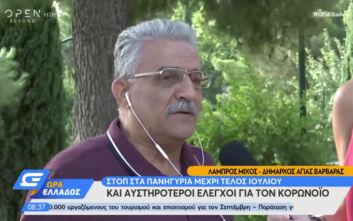 Ο δήμος της Αττικής που ματαίωσε τα πανηγύρια πριν την απόφαση της κυβέρνησης
