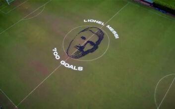 Το πορτρέτο του Λιονέλ Μέσι φτιαγμένο από 700 μπάλες, όσα και τα γκολ του