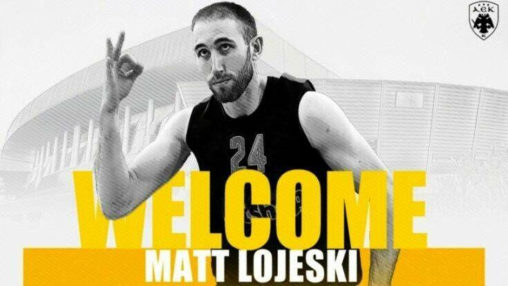 Επίσημα στην ΑΕΚ ο Ματ Λοτζέσκι