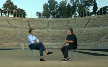 Δείτε live τον Κυριάκο Μητσοτάκη να μιλάει για το έπος της Ελλάδας στο Euro 2004