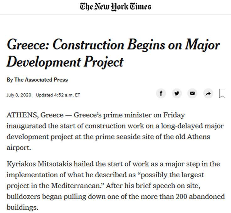 «Ξεκινούν οι εργασίες στο μεγάλο αναπτυξιακό έργο» – Newsbeast