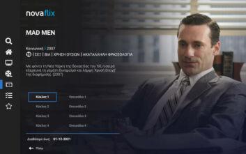 Novaflix: Τώρα και σε τηλεοράσεις, media players και projectors της Xiaomi