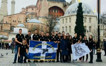Παραδοσιακός Σύλλογος Χανίων ακυρώνει ταξίδι στην Κωνσταντινούπολη λόγω της Αγίας Σοφίας