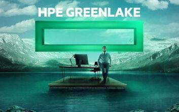 Η Hewlett Packard Enterprise βοηθά τους πελάτες να επιταχύνουν τον ψηφιακό μετασχηματισμό με τις Υπηρεσίες HPE GreenLake Cloud